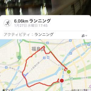 【Life】大阪・江之子島ジョギング 6km