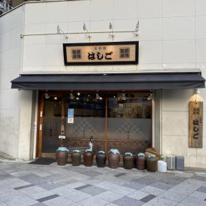 東京赤坂に来たら食べてほしいラーメン店 支那麺 はしご 赤坂店