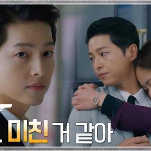 ヴィンチェンツォ(韓国ドラマ)視聴率も好スタート!早くも10%超え