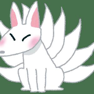 九尾の狐とキケンな同居の最終回で評価や視聴率は?【韓国ドラマ】