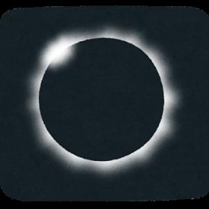 黒い太陽1話の視聴率は好スタート!MBC最大の話題作【韓国ドラマ】
