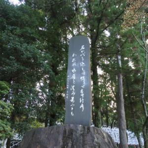 日本に恋をするー和歌を愛した神「後醍醐天皇第四皇子 宗良親王」を御祭神とする神社