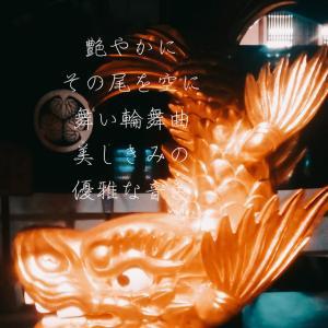日本に恋をするーゆとりと「間」の美.日本の礼儀の人の間