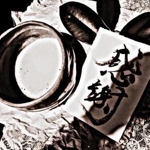 日本に恋をするー感謝