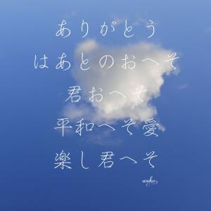 日本に恋をするーおへその美
