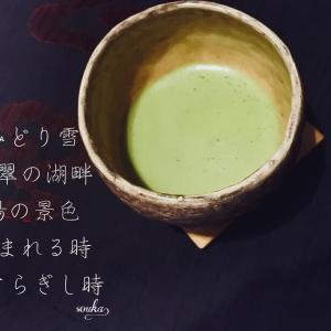 「粥有十利」体を内側からあたためる日本の食べ物の知恵