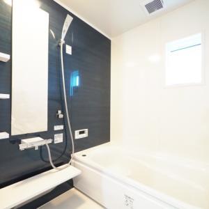 我が家の『浴室』へ3つの希望!!