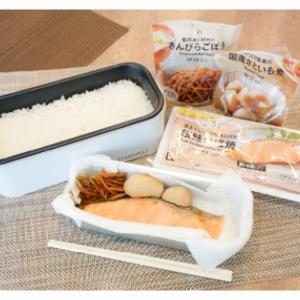 弁当箱で炊き立てのご飯と温かいおかずをつくれる『超高速弁当箱炊飯器』