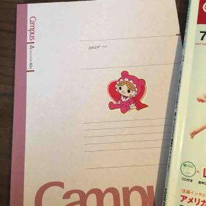ついに英語日記を始めました
