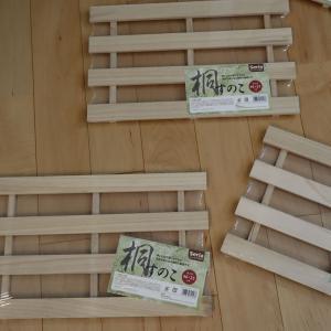 DIY:セリア【すのこ】外し方、分解方法いろいろ