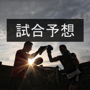 【ボクシング】試合予想! ノニト・ドネア VS エマヌエル・ロドリゲス 12/19 WBC世界バンタム級王座決定戦