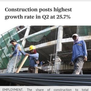 セブエリアの建設ラッシュはまだまだ続く!