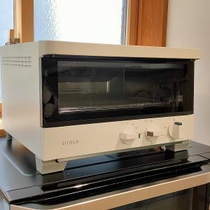 [レビュー]シロカ高級トースター(ST-G111)をお試しレンタル