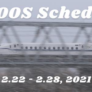 N700S運用予定(2月22日~2月28日)