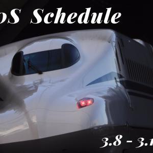 N700S運用予定(3月8日~3月12日)