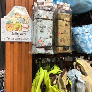 ららぽーと横浜でキャンプのお買い物