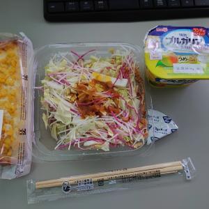 2021/09/01 昼食