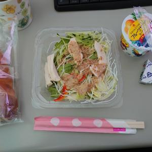 2021/09/08 昼食