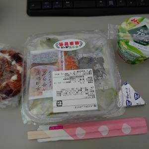 2021/09/10 昼食