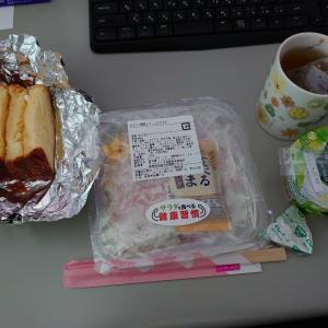 2021/09/17 昼食