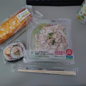 2021/09/21 昼食