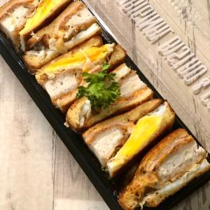 大豆のパンで作るチキンタツタホットサンド弁当