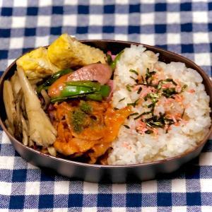 ヤンニョムチキンのタレで豚肉を焼いた弁当