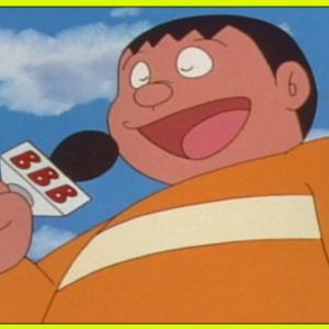 名作アニメ「ドラえもん」ガキ大将「ジャイアン」徹底解説!心に響く名言から知られざる素顔とは?