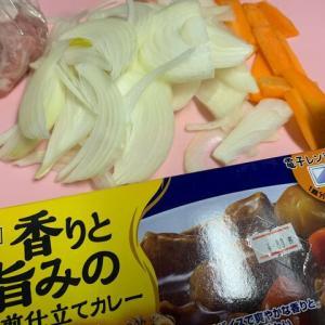 プロテインないので芋なし朝カレー作った!久しぶりの朝米食