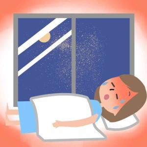 暑くて!慢性的な睡眠不足になりそう