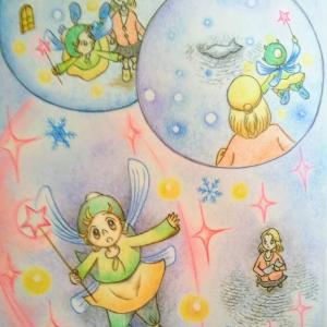 星の下の小さな夜③ 猫の絵本ฅ^•ﻌ•^ฅ