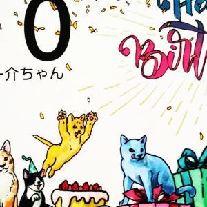 お誕生日カード♥