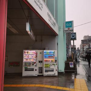 東京メトロ丸ノ内線 中野富士見町駅 ホームと出口と神田川