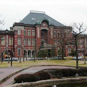 【2003年】東京駅 丸の内駅舎(復元前)