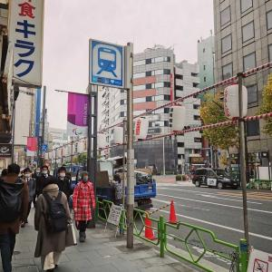 東京メトロ日比谷線 人形町駅 A3出口