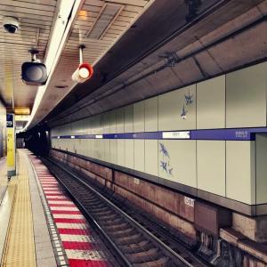 東京メトロ半蔵門線 清澄白河駅 ホームとA3出口