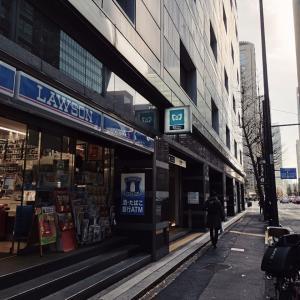 東京メトロ 大手町駅 A2出口