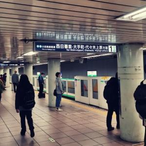 東京メトロ千代田線 町田駅 → 都営新宿線 菊川駅