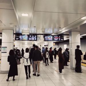 東京メトロ副都心線 新宿三丁目駅 ホーム