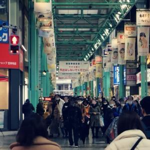 JR吉祥寺駅 商店街 「緊急事態宣言」の横断幕