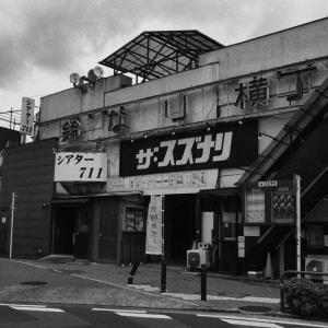 下北沢一番街商店街, ザ・スズナリ モノクロスナップ
