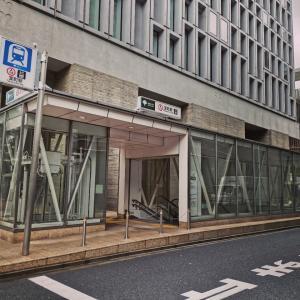 都営浅草線 宝町駅 A8出入口