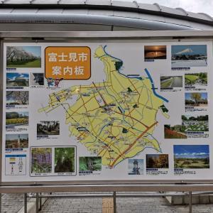 ふじみ野駅はなぜふじみ野市ではなく富士見市にあるのか?