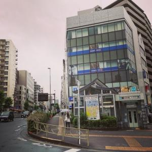 東京メトロ丸ノ内線 新大塚駅 1,2番出入口