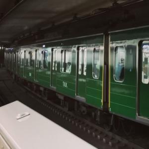 渋谷駅 東急東横線 青ガエルラッピング車両
