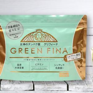 女神のタンパク質「グリフィーナ」でプロテイン補給!ダイエットは?
