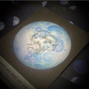 ビーバームーン〜感情的な満月〜