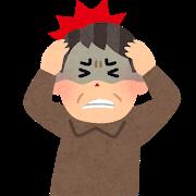「爆笑問題」の田中裕二がくも膜下出血で入院~コロナの後遺症なのでしょうか?