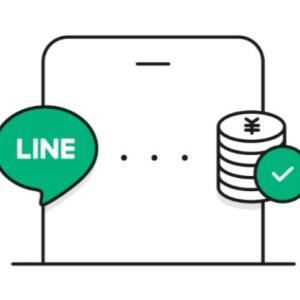 LINEポケットマネーでLINE完結借入 審査と登録方法、返済方法など全貌を徹底解説