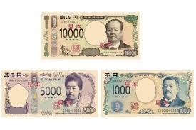 2021年大河ドラマ「青天を衝け」出演者第2弾発表!日本の硬貨・紙幣についてまとめてみた
